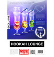 realistic elite hookah bar poster vector image vector image
