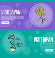 visit japan travel company landing page template vector image vector image