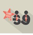 39 Years Anniversary Typography Design vector image vector image