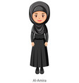 a woman wearing al-amira islamic traditional veil vector image vector image