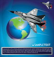 jet fighter aircraft vector image