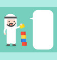arab businessman with block puzzle and blank vector image vector image