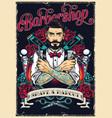 barbershop vintage colorful poster vector image vector image