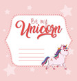 be my unicorn card vector image vector image