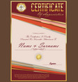 certificate retro design template 05 vector image vector image
