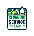 creative logo for house or office cleaning service vector image