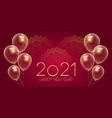 decorative happy new year banner design vector image vector image