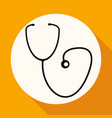 medicine icon on white circle with a long shadow vector image vector image