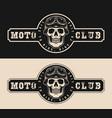 moto club vintage monochrome emblem vector image vector image