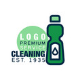 cleaning service logo template detergent bottle vector image