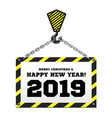 congratulations to the new year 2019 on the vector image vector image