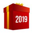 new year shopping big red box vector image