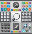 search with loupe vector image vector image