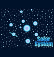 solar system in 80s retro style space travel vector image vector image