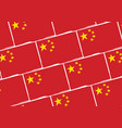 abstract chinese flag or banner vector image vector image
