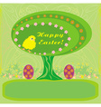 abstract Easter tree vector image