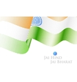 Abstract Indian Flag vector image vector image