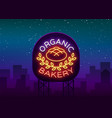 bakery organic logo fresh bread loaf vector image vector image