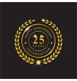 gold wreath anniversary twenty five years vector image