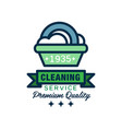 linear logo for cleaning agency plastic basin vector image