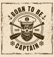 nautical with skull of captain vector image vector image