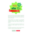 special summer offer sticker with palm leaves vector image vector image