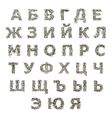 Doodle cyrillic alphabet vector image