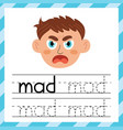 tracing words worksheet - mad learning material vector image vector image