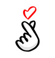 korean hand heart symbol with red heart vector image vector image