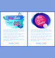 big winter sale best choice web posters hang tags vector image vector image