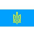 flag of OUN vector image
