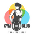 gym or fitness club emblem vector image vector image