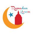 ramadan kareem graphic design vector image vector image