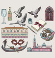 set of venice colored sketch vector image