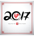 chinese new year 2017 3 vector image vector image