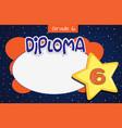 grade diploma certificate template vector image