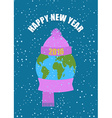 Happy new year Earth in winter Planet in knitted vector image