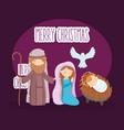 mary joseph baand pigeon manger nativity merry vector image vector image