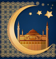 ramadan kareem abstract background template with vector image vector image