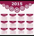 Calendar of 2015 with spiral design vector image