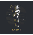 egyptian god khepri vector image vector image