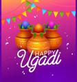 happy ugandi indian holiday typography banner vector image