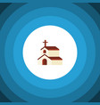 isolated faith flat icon religion element vector image