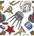 ussr symbols soviet union seamless pattern retro vector image