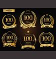 anniversary golden laurel wreath 100 years vector image vector image