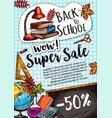 back to school poster special promo sale vector image vector image