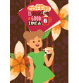 coffee addiction banner cute vector image vector image