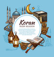 islam religion mosque crescent koran and lantern vector image vector image