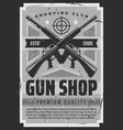 military gun shop shooting club ammunition vector image