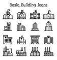 basic building icon vector image vector image